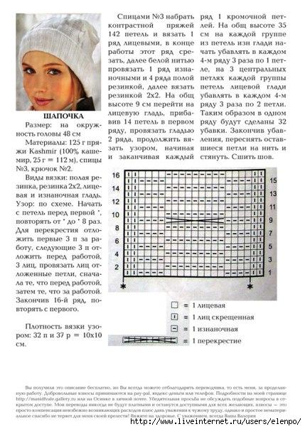 ybPDcg2YU1E (429x604, 179Kb)
