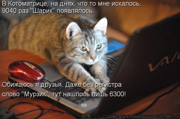 1339945073_1339934983_qz (700x464, 59Kb)