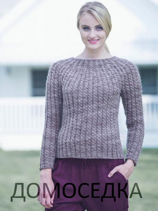pulover-iz-kos-1 (525x700, 446Kb)