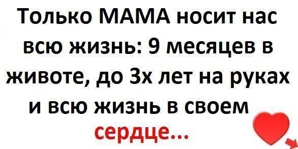 mama_1 (586x293, 36Kb)