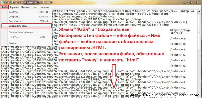 3015062_yandexfotki_5_1_ (700x342, 263Kb)