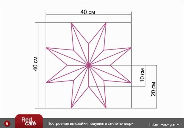 OztVAq9zqU4 (604x421, 66Kb)