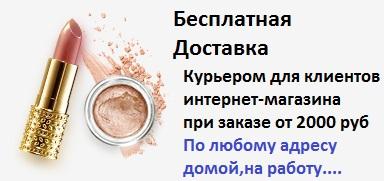 J_online_offer_alt2 (384x181, 33Kb)