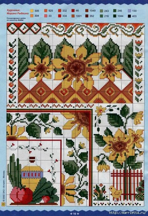 Подсолнухи в вышивке крестом (8) (480x700, 371Kb)