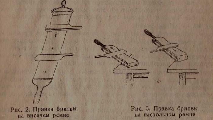 http://img1.liveinternet.ru/images/attach/c/9/126/529/126529675_1.jpg