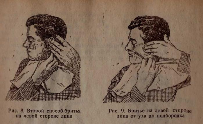 http://img1.liveinternet.ru/images/attach/c/9/126/529/126529873_3.jpg