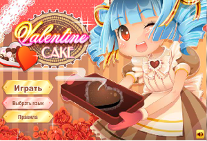 ты-будешь-готовить-различные-пирожные (300x204, 141Kb)
