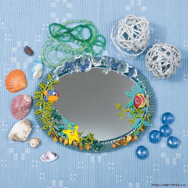 Бисероплетение рамки для зеркала. Морской стиль (1) (650x650, 461Kb)