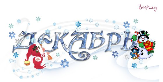http://img1.liveinternet.ru/images/attach/c/9/126/540/126540259_3324853_f13jgrVCwjg.jpg