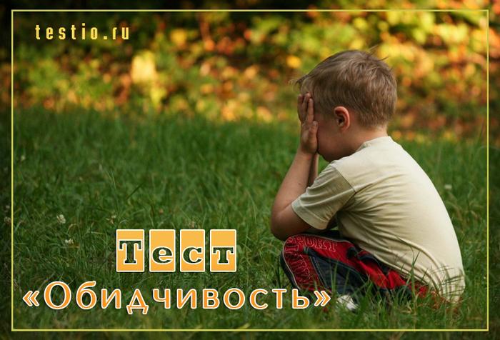 0_d791b_6304a1e8_orig (700x476, 324Kb)