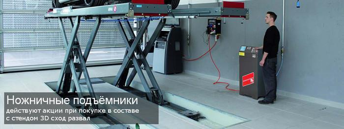 alt=Подъёмное оборудование от компании «АЛЬПОКА Групп»/2835299_Podyomnoe_oborydovanie_ot_kompanii_ALPOKA_Grypp (700x264, 67Kb)