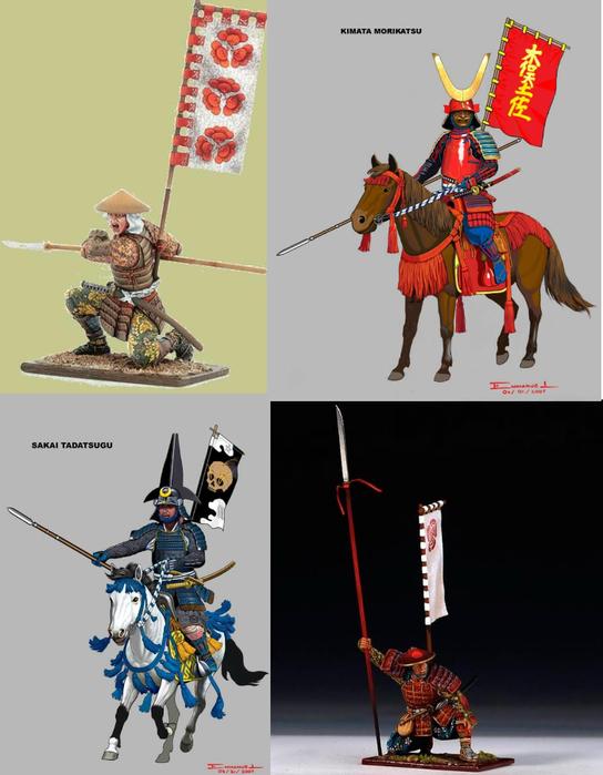 самураи1 (544x700, 251Kb)