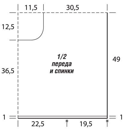 2 (421x450, 29Kb)