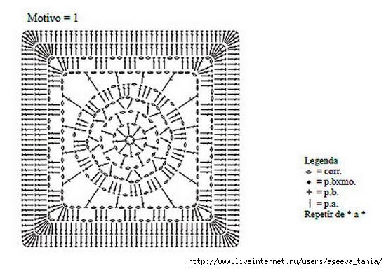 24e5417734cdcc52fc44325b530f679a16c87e5d (550x384, 136Kb)