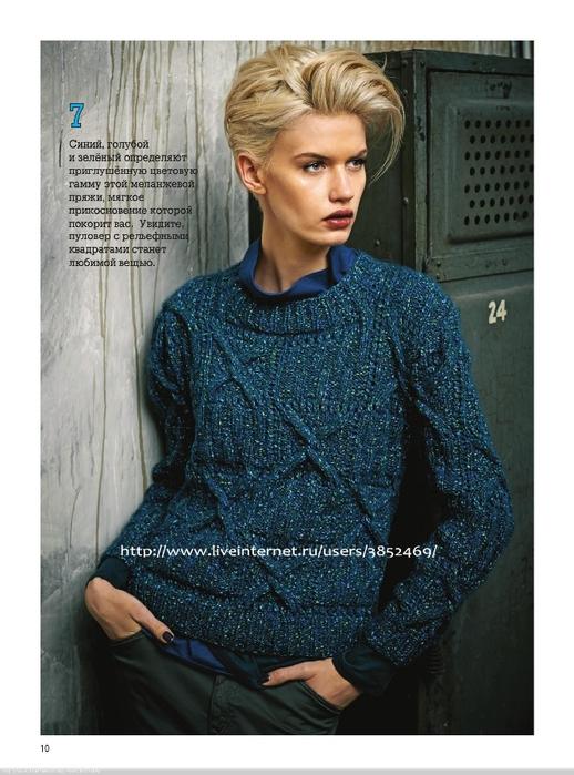 Синий пуловер из меланжевой пряжи схема описание (518x700, 251Kb)
