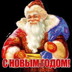 3996605_S_Nastypaushim2 (250x250, 27Kb)