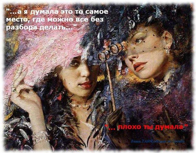 4026647_kollaj_dlya_JJ_a_ya_dymala_640 (640x500, 107Kb)