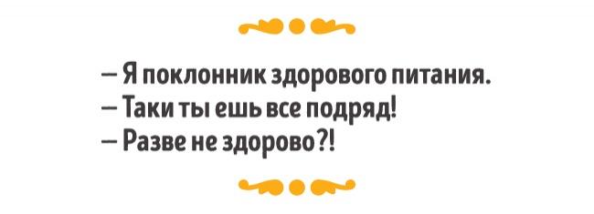 4728260-650-1448625661-odessa-03 (650x235, 25Kb)