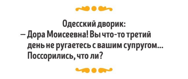 4728310-650-1448625661-odessa-04 (650x274, 31Kb)