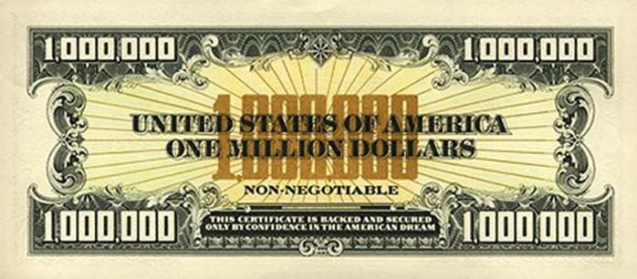 Какой бывает миллион долларов
