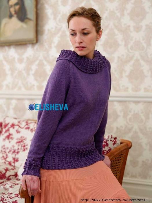 1449056109_debbiebliss-rialtodk-bobbleribsweater-1 (525x700, 237Kb)