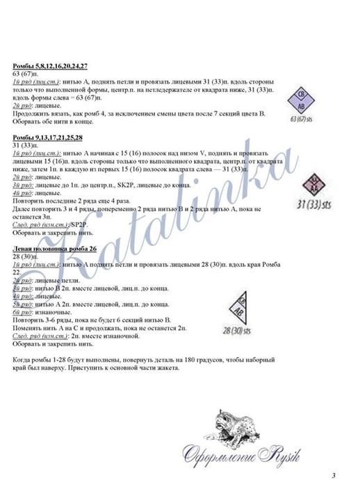 5308269_arlekin2 (502x700, 76Kb)
