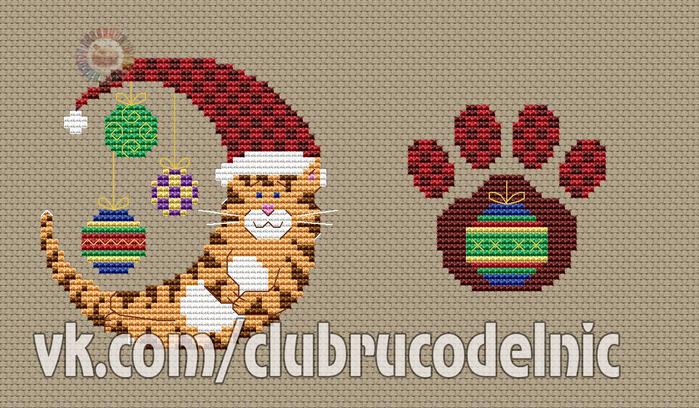 Christmas (700x408, 406Kb)