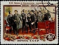 51.37.1.2.1.2  Молодой Ленин в Казанском университете (206x158, 31Kb)