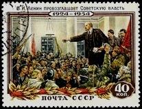 51.37.1.2.1.8 Ленин (207x159, 30Kb)
