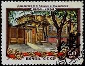 51.37.1.2.1.9 Дом-музей Ленина в Ульяновске (168x130, 24Kb)