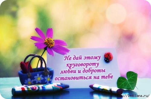3925311_pritcha_bymerang_dobroti (500x329, 110Kb)