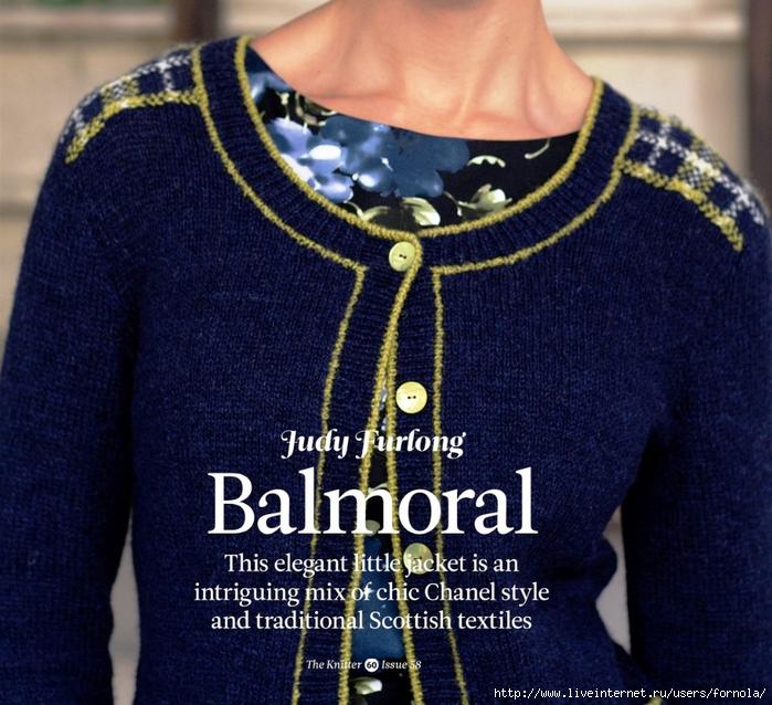 Balmoral3 (700x638, 358Kb)