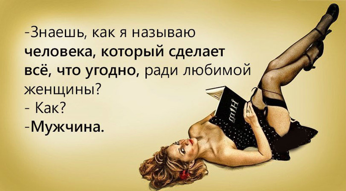 4646985_RRuR_RyoR (700x386, 84Kb)