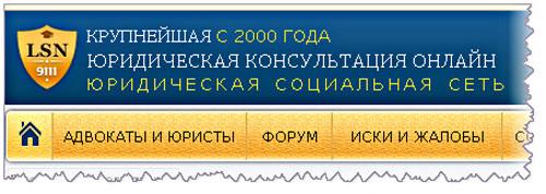 4026647_URIDIChESKAYa_KONSYLTACIYa_onlain_1_ (500x178, 53Kb)