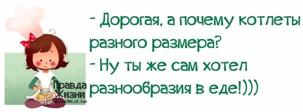 1384452092_frazochki-10 (604x224, 113Kb)