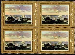 86.51.2.10.2. Картины ННГё Море в Ливорно (312x229, 49Kb)