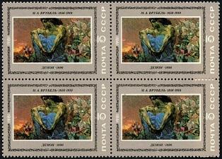 86.51.2.10.3. Картины Врубель. Демон (314x225, 50Kb)