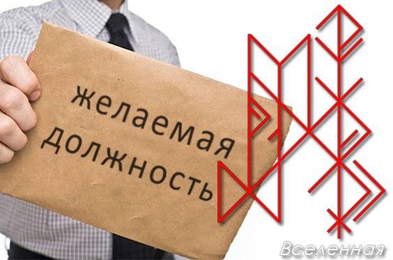 http://img1.liveinternet.ru/images/attach/c/9/126/614/126614387_5916975_AAOENQJiuLw.jpg