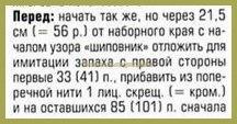 ььььь (216x113, 11Kb)