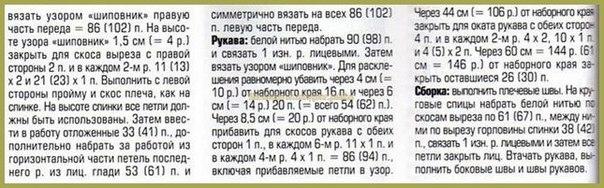 ьььььь (604x188, 53Kb)