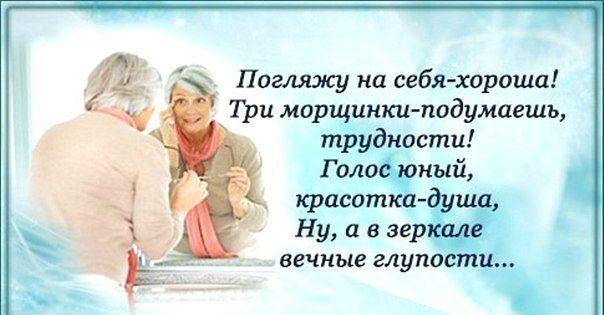 http://img1.liveinternet.ru/images/attach/c/9/126/621/126621795_gRyK937NZgY__1_.jpg