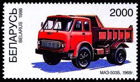 1998._Stamp_of_Belarus_0261 (449x263, 138Kb)