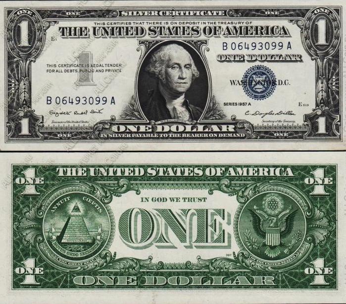 Какие символы изображены на долларе