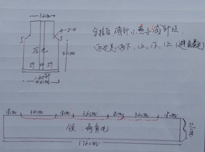 Вязание спицами жилета с длинными полами (8) (666x496, 146Kb)