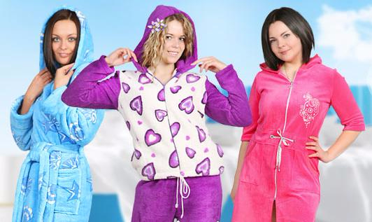 Модный уют или как выбрать домашний костюм (5) (532x317, 178Kb)