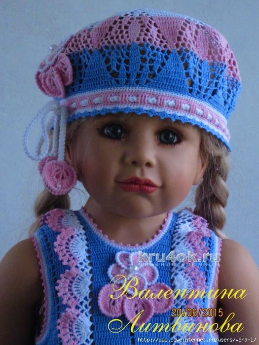 kru4ok-ru-plat-e-mashen-ka-i-beret-raboty-valentiny-litvinovoy-46635 (525x700, 319Kb)