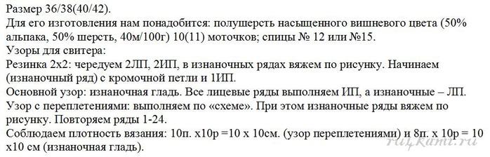 1446730479_855g (700x224, 181Kb)