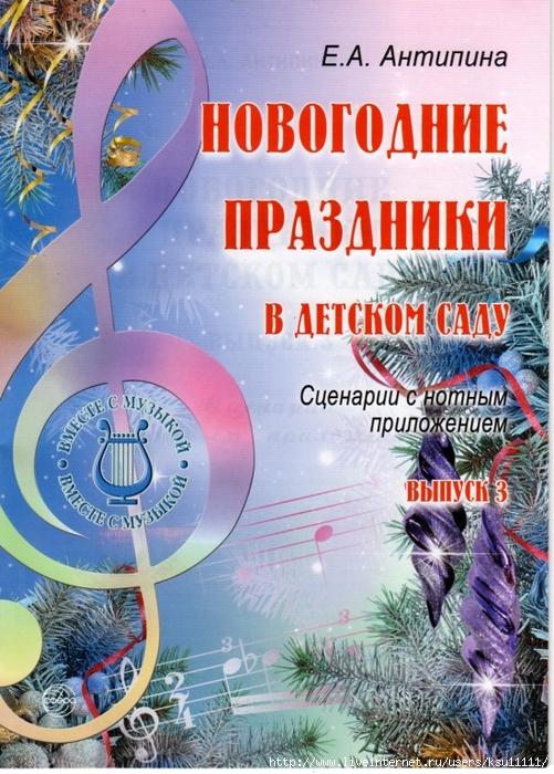 img001 (501x700, 342Kb)