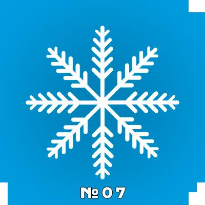 snejinka_07 (400x400, 116Kb)