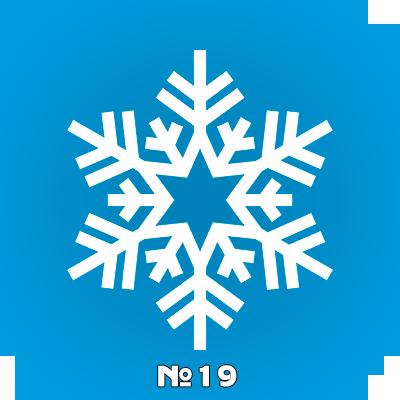 snejinka_19 (400x400, 119Kb)